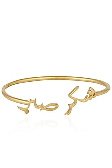 Gold Plated Sabr Shukr Bangle by Eina Ahluwalia