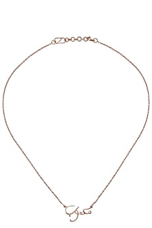 Rose Gold Plated 'Maktub' Necklace by Eina Ahluwalia