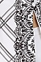 Black and White Lace Print Tunic and Pants Set by Intri Printi By Pooja Solanki
