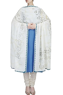 Off White Ghalib's Poetry Hand Painted Dupatta