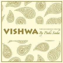 About Pinki Sinha